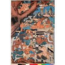 Utagawa Yoshitora: 「酒呑童子」「渡辺源次綱」「臼井貞光」 - Ritsumeikan University