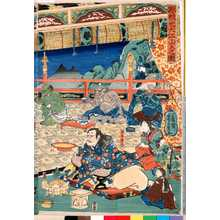 Utagawa Yoshikazu: 「源頼光大江山入之図」「酒呑童子」 - Ritsumeikan University