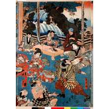 Utagawa Kunimasa III: 「渡辺綱」 - Ritsumeikan University