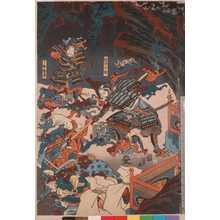 Utagawa Kuniyoshi: 「坂田公時」「卜部季武」 - Ritsumeikan University