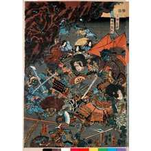 Utagawa Kunimasa III: 「卜部季武」「碓水貞光」「嵐童子」「青鬼童子」「大食童子」「関口童子」 - Ritsumeikan University