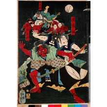 Utagawa Yoshitsuya: 「渡辺綱」「頼光卿」「坂田公時」 - Ritsumeikan University