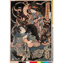 Utagawa Kuniteru: 「和漢美男伝」 - Ritsumeikan University