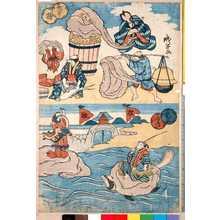 眠平: 「世帯持」 - Ritsumeikan University
