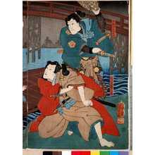 Utagawa Kuniyoshi: 「大和田蔵之進」「元吉要之助」 - Ritsumeikan University