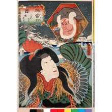 Utagawa Kunisada: 「絵当合」「酉」 - Ritsumeikan University