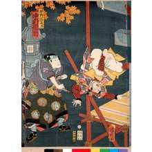 Utagawa Kuniaki: 「早野弥藤治 中村福助」 - Ritsumeikan University