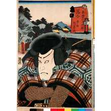Utagawa Kunisada: 「木曽六十九駅 落合」 - Ritsumeikan University