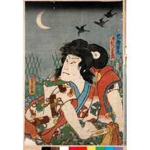 Utagawa Kunisada: 「児捨若丸後ニ石川五右衛門」 - Ritsumeikan University