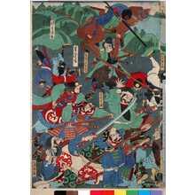 Utagawa Yoshitora: 「広瀬軍蔵」「後藤又兵衛基次」「成瀬権蔵」 - Ritsumeikan University