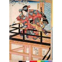 Utagawa Kuniyoshi: 「しづか御ぜん」 - Ritsumeikan University