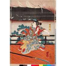 Utagawa Kuniyoshi: 「静御前」 - Ritsumeikan University