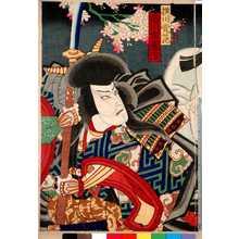 Morikawa Chikashige: 「横川覚範 市川左団次」 - Ritsumeikan University