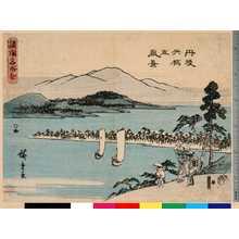 Utagawa Hiroshige: 「諸国名所記」 - Ritsumeikan University