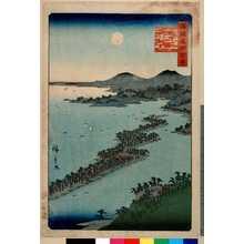 Utagawa Hiroshige II: 「諸国名所百景 丹後天のはし立」 - Ritsumeikan University
