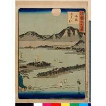 Utagawa Hiroshige II: 「諸国六十八景 丹後天はし立」 - Ritsumeikan University