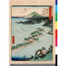 Kano Shugen Sadanobu: 「諸国名所百景」「丹後天のはし立」 - Ritsumeikan University