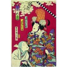 Toyohara Kunichika: 「道成寺」「白拍子 中むら芝翫」「宝年坊 中むら児太郎」 - Ritsumeikan University