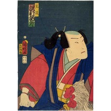 Utagawa Kuniaki: 「左近 沢村訥升」 - Ritsumeikan University