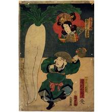 Utagawa Kunisada II: 「乙しめ 坂東三津五郎」「一寸ほうし大黒 市川小団次」 - Ritsumeikan University