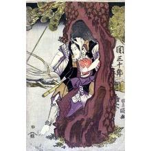 Utagawa Toyokuni I: 「関三十郎」 - Ritsumeikan University