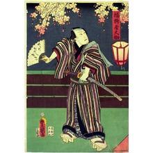 Utagawa Kunisada: 「福枡屋大助」 - Ritsumeikan University