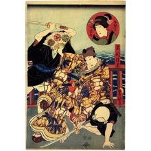 Utagawa Kunisada: 「足利頼兼」「祇園のおりつ」 - Ritsumeikan University