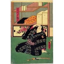 Utagawa Kunisada: 「花川戸ノ助六」 - Ritsumeikan University