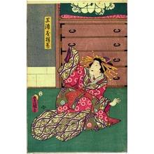 Utagawa Kunisada: 「三浦屋揚巻」 - Ritsumeikan University