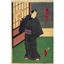 Utagawa Kunisada: 「遊子紀文」 - Ritsumeikan University