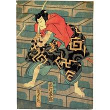 Utagawa Kunisada II: 「不破伴作 市村家橘」 - Ritsumeikan University