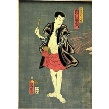Utagawa Kuniaki: 「左衛ねん坊 市村羽左衛門」 - Ritsumeikan University