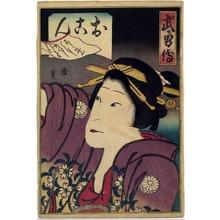 Torii Kiyosada: 「武勇伝」「おこん」 - Ritsumeikan University