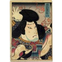 Utagawa Hirosada: 「本朝水滸伝」 - Ritsumeikan University