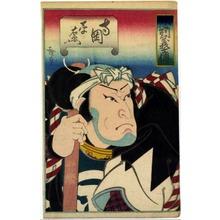 Utagawa Hirosada: 「忠烈義士伝」「寺岡平右衛門」 - Ritsumeikan University