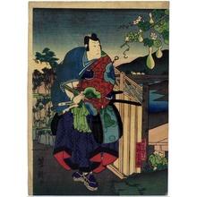 Utagawa Yoshitaki: 「民谷伊右衛門 中村宗十郎」 - Ritsumeikan University