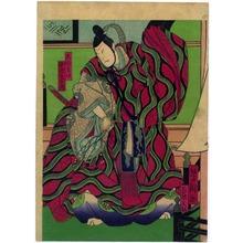 Utagawa Yoshitaki: 「安部貞任 中村宗十郎」 - Ritsumeikan University