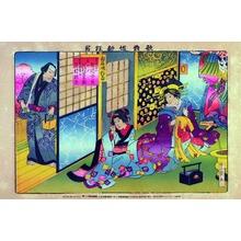 Utagawa Toyosai: 「歌舞伎新狂言」「白石咄揚屋」「ミやぎの 市川女寅」「しのぶ 沢村宗之助」「大黒屋惣吉 沢村訥子」 - Ritsumeikan University