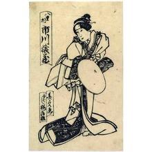 春貞: 「八重桐 市川猿蔵」 - Ritsumeikan University