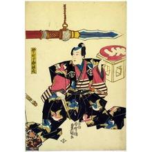 Utagawa Kunisada: 「曽我十郎祐成」 - Ritsumeikan University