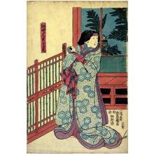 歌川国貞: 「紅暁尼実ハ高尾」 - 立命館大学