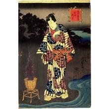 Utagawa Kunisada: 「近江八景之内 石山秋月」 - Ritsumeikan University