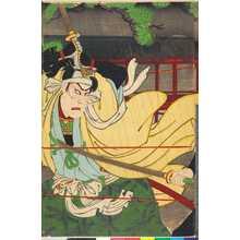 Utagawa Toyosai: - Ritsumeikan University