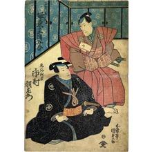 Utagawa Kunisada: 「石堂馬之丞 坂東三津五郎」「ゑんや判官 市村羽左衛門」 - Ritsumeikan University