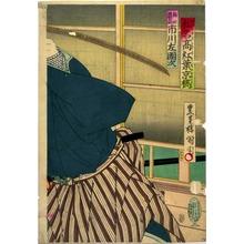 Toyohara Kunichika: 「松名高紅葉京橋」「梅田雅楽之助 市川左団次」 - Ritsumeikan University