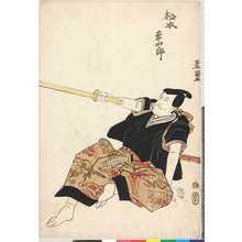 Utagawa Toyokuni I: 「松本幸四郎」 - Ritsumeikan University