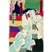 Utagawa Kunisada: 「京鹿子娘道成寺」「黒雲坊 市川寿美蔵」「白雲坊 市川新蔵」 - Ritsumeikan University