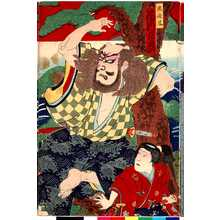 Utagawa Kunisada III: 「鬼夜叉 市川左団次」 - Ritsumeikan University