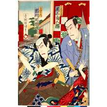 Utagawa Kunisada: 「大星由良之助 尾上菊五郎」「寺岡平ヱ門 市川左団次」 - Ritsumeikan University