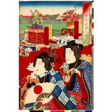 Utagawa Kunisada: 「憲法発布祝典之賑図」「金棒小きの 沢村源之助」「金棒梅吉 中村福助」 - Ritsumeikan University